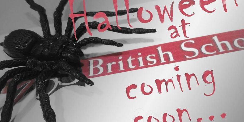 Halloween 2016 at British School - coming soon